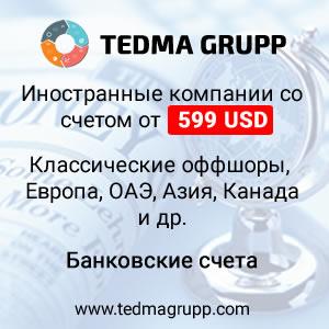 Tedma Grupp